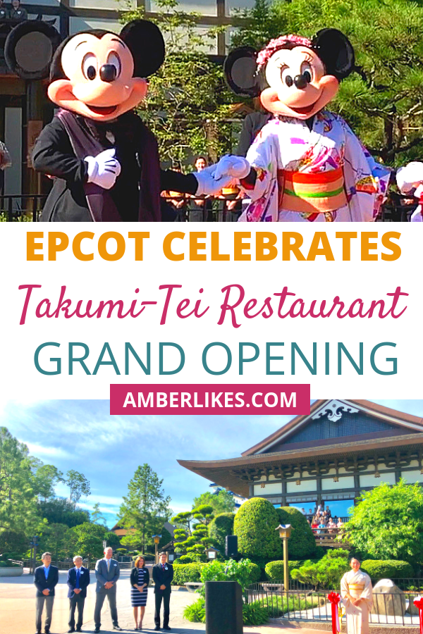 Takumi-Tei is Epcot's newest restaurant! Experience the Grand Opening with Minnie Mouse in a kimono. Tour the restaurant as well.