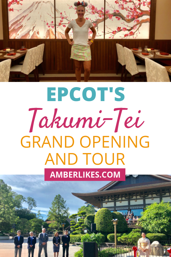 Find all the details on Epcot's newest restaurant, Takumi-Tei.