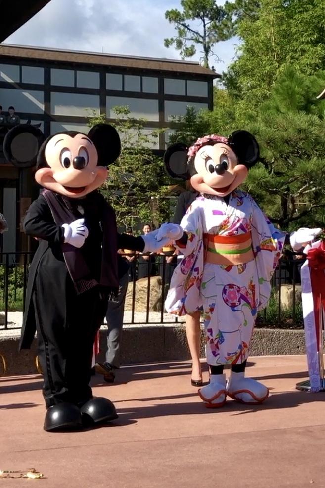 Minnie in a kimono
