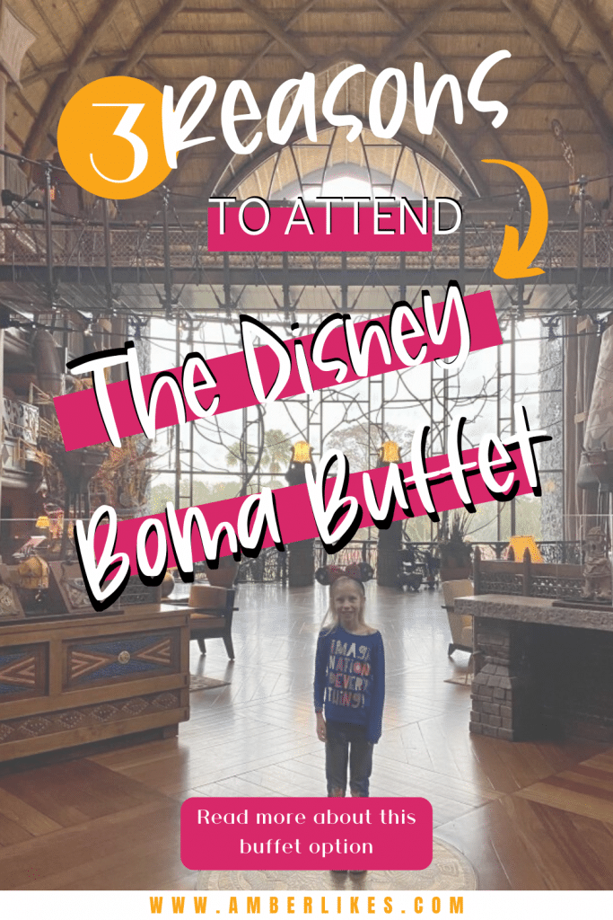 Disney Boma at Animal Kingdom Lodge is a great choice for a breakfast buffet! Find all the food info and whether it's worth a visit. #disney #disneydining