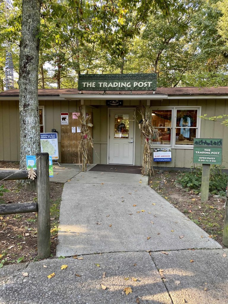 Fort Mountain State Park trading post
